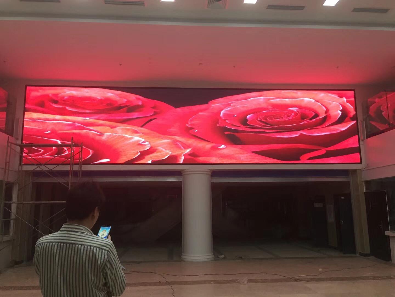 永川区新人民医院室内D2.5全彩30平米