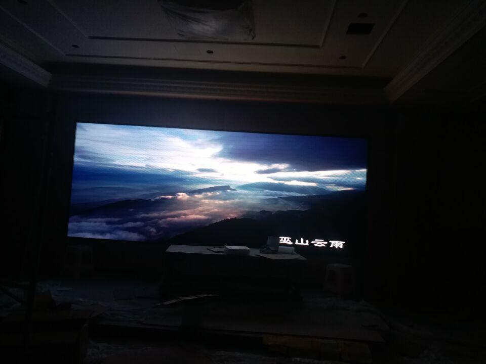 永川喜乐门酒店P4全彩11平米