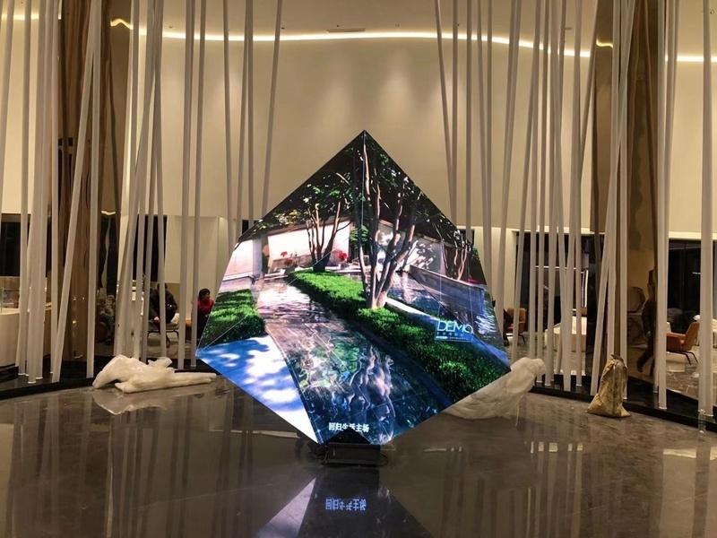江北保利阅江台室内Q2Pro魔方屏 15平米
